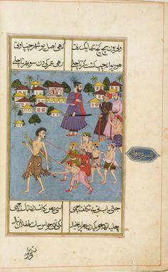 Philadelphia Museum of Art - Collections Object : Gulshan-i 'Ishq (Rose Garden of Love) Mughal Paintings, Mughal Empire, Philadelphia Museum Of Art, Indian Art, Art World, Mystic, Persian, Miniature Paintings, Miniatures