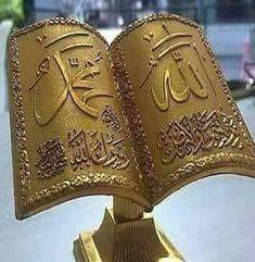 Islamic Wallpaper Hd, Allah Wallpaper, Arabic Calligraphy Art, Arabic Art, Islamic Images, Islamic Pictures, Allah Islam, Islam Quran, Ramzan Wallpaper