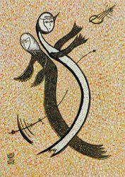 Noi, noi amandoi Martini, Arabic Calligraphy, Abstract, Summary, Arabic Calligraphy Art, Martinis