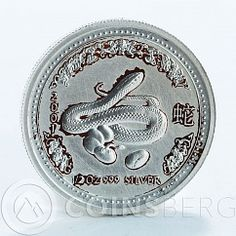Australia, 50 cents, Lunar YEAR OF THE SNAKE Series I Silver Coin 1/2 oz, 2001