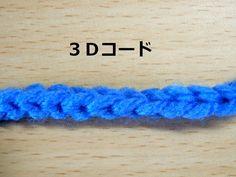 Una cuerda hecha en crochet (doble cadenilla); video japonés. How to Crochet Cord