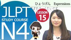 JLPT N4 Lesson 15-3 Grammar「5. V[て-form]ほしいです」I want somebody to do …【日本...