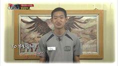 진짜 사나이- 진짜 사나이들의 영상편지 퍼레이드~, 19회 #12 20130818