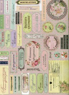 Бабушкин сундук: Первые открытки к 8 марта