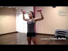 Короткая тренировка мышц рук для девушек