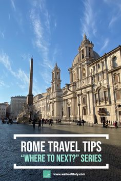 Laurence Norah shares travel tips on Rome. The Eternal City is one special place that he can't get enough of and we certainly won't argue with that! Read on for an expert traveler's tips for visiting Rome.