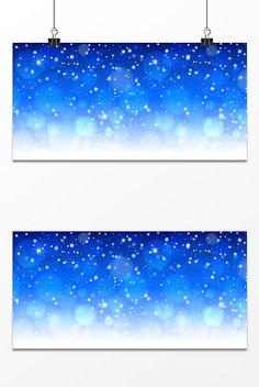 Fantasy blue starry design background#pikbest#backgrounds