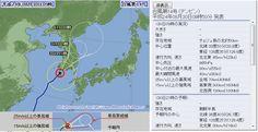 台風14号 8月30日 9時 時点