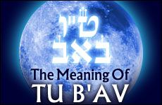 Six events occurred on Tu B'Av, the 15th of Av, making it a festive day in the…