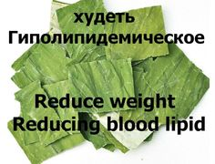 shipping (Lotus leaf) Slimming tea Invalid A full refund Green Tea Food