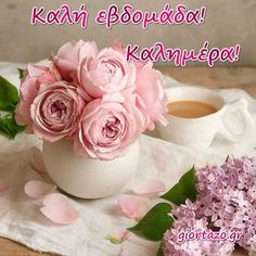 Happy Morning, Good Morning Gif, Good Afternoon, Lucas Nct, Red Lipsticks, Coffee Break, Make It Yourself, Rose, Flowers