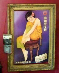 Un portrait chinois