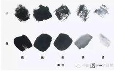 國畫中 墨分五色 乾 濕 濃 淡 焦 以後講灰色 我就用這個唬爛! Diagram, Culture, Color, Colour, Colors