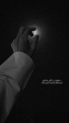 Ilmiim Maryam5195 Profile Pinterest