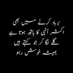 best urdu quotes - Google Search