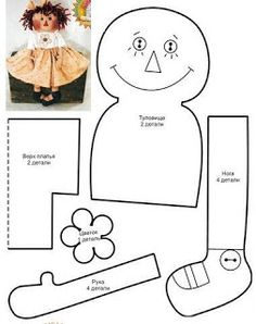 Raggedy Annie - Text looks like Russian but several doll patterns pictured.