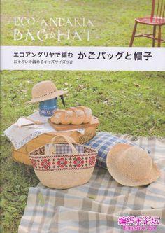 Bags and Hat Eko-andariya Knitting Books, Crochet Books, Crochet Doilies, Baby Knitting, Crochet Chart, Love Crochet, Crochet Baby, Crochet Patterns, Crochet Ideas
