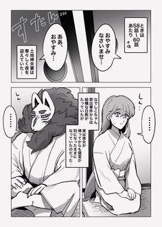 青い (@24Bllue) さんの漫画 | 87作目 | ツイコミ(仮) Sarada Uchiha, Doujinshi, Wonderland, Album, Manga, Comics, Twitter, Memes, Fictional Characters