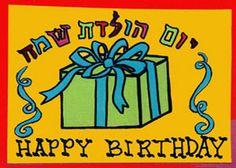 Birthday greeting card jewish humor yiddish sarcastic humor funny happy birthday hebrew script happy birthday hebrew vg04 52 happy birthday birthday greetingsbirthday sayingsbirthday m4hsunfo