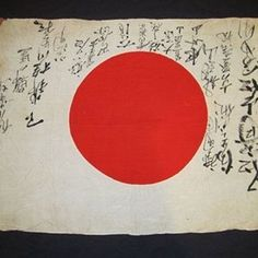 """the_ww2_memoirs Pictured above is a Japanese Prayer """"Meatball"""" Flag which were carried by almost every soldier in the Japanese Imperial Military during WW2. Many of you guys (my followers) have asked for this and I thought it would be very interesting so here you go! These flags were very important for signaling and """"esprit-de-corps"""" (this was the term coined by Sir Bernard Montgomery about unit morale with special symbols) among Japanese troops throughout the war. They were very popular…"""