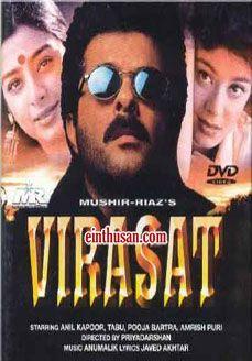Virasat Hindi Movie Online - Anil Kapoor, Tabu and Pooja Batra. Directed by Priyadarshan. Music by Anu Malik. 1997 ENGLISH SUBTITLE