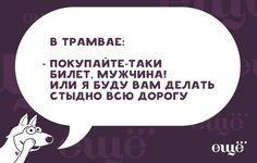 одесский юмор: 19 тыс изображений найдено в Яндекс.Картинках
