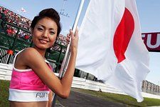A grid girl. Formula One World Championship, Rd 17, Japanese Grand Prix, Race, Suzuka, Japan, 8 October 2006  © Sutton Images. No reproduction without permission
