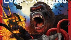 Youll Go Ape Over This Japanese Kong: Skull Island Poster!   Check out an impressive Japanese Kong: Skull Island poster!  Behold the mighty Kong on a fantastic Japanese Kong: Skull Island poster! Director Jordan Vogt-Robertsshared the stylish design on social media today following its official unveiling in Japan.  Can we talk about how great our Japanese Kaiju poster is? the director asks on Twitter.  Check out the Japanese Kong: Skull Island posterin full in the gallery viewer below and…