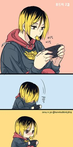 Haikyuu||| Kenma Kozume this is the best thing I've ever seen xD