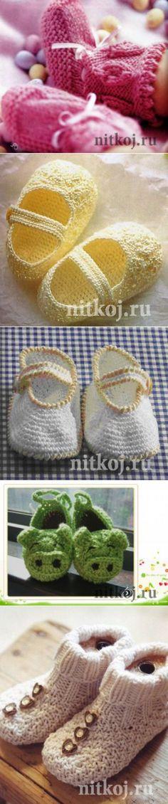 Пинетки, носочки » Страница 2 » Ниткой - вязаные вещи для вашего дома, вязание крючком, вязание спицами, схемы вязания