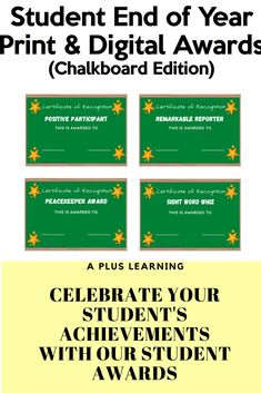 Fun Awards, Insert Text, Student Awards, End Of Year, Sight Words, High School Students, Work Hard, Teacher, Positivity