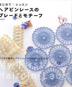 Meine erste HaarnadelLace  japanische Craft Book von pomadour24, ¥1960