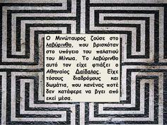 Ο ΘΗΣΕΑΣ ΣΚΟΤΩΝΕΙ ΤΟΝ ΜΙΝΩΤΑΥΡΟ-ΙΣΤΟΡΙΑ Γ ΤΑΞΗΣ Greek Art, Kai, Design, Chicken