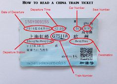 How to read a China train ticket. The Tourist Guide to Chinese Train Travel. China Train, The Bund, High Speed Rail, Speed Training, Train Tickets, Hangzhou, Business Class, Asia Travel, Travel Tips
