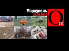 """Sergii Omelchuk добавил видео """"Мариуполь 24.01.2015. Армия РФ перешла в наступление."""""""
