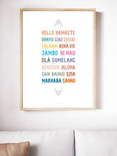 Worldly Hello Art Print by Earmark Social Goods Inc.
