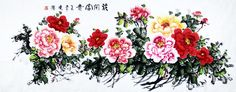 Fortune Comes with Blossoming 《花开富贵》
