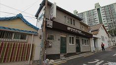 ボンサン漢医院  Korean herbal medicine doctor in Korea.