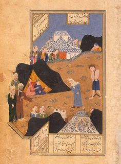 Majnun Brought to Layla's Tent by the Old Woman. Origin: Iran, 1431-1431, Timurid Dynasty Album: The Khamsa by Nizami. Personage: Majnun.   First Branch of the State Hermitage Museum, 1924. School: Herat
