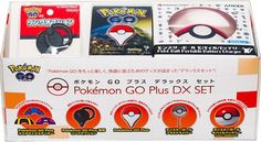 Japan getting Pokemon GO Plus Deluxe Set   - available through Pokemon Center retail stores in Japan on August 9 2017 - the package includes:  - Pokemon GO Plus - Pokemon GO Plus Ring Accessory - Pokemon GO Plus Customizable Stickers - PokeBall Philips Screwdriver - PokeBall Power Bank Anker 10000 maH Watch battery CR2032  - set will run for 8550 yen  from GoNintendo Video Games