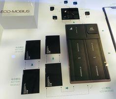 El proyecto de teléfono modular ZTE Eco-Mobius se deja ver en el CES.