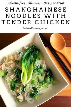 You can quickly make this delicate noodle soup gluten-free in 30 mins!  This chicken noodle soup carries a simple flavor with all the crunch and sweetness from baby bok choy. Not to mention the creamy and savory soup that it yields even without the use of broth! #ricenoodle #vermicelli #shanghainese #chicken #chickennoodlesoup #wholefoods #comfortfood #healthycomfortfood #Asiancooking #simplerecipes #easyrecipes #glutenfree #dairyfree #glutenfreedinner #onepotrecipe #onepotmeal Pork Noodle Soup, Rice Noodle Recipes, Pork Noodles, Chicken Wontons, Chicken Tenders, Chicken Soup Base, Pickled Mustard Greens, Hot And Sour Soup