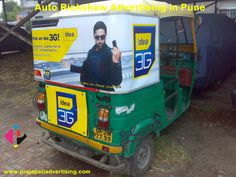 Prajapati Advertising is a leading ad agency that provides one stop solution for Auto Rickshaw Advertising in Surat & helps to build your brand. Mode Of Transport, Public Transport, Revenue Model, Advertising Services, Pune, Transportation, Ads, Technology, City