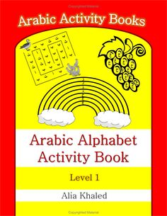 This Level 1 Arabic Alphabet Activity Book aims to introduce the Arabic alphabet to non-Arabic-speaking children age 3 – 6. Performing the exercises in this book is expected to enable the child...