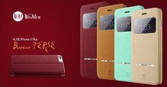 Designul modern si elegant al husei ofera smartphone-ului dumneavoastra un plus de stil. Iphone 6, Smartphone, Modern, Design, Trendy Tree