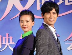A press conference for the movie 'A Moment Of Love' took place in Beijing, China, August 22,  2013. Taiwanese actor Vic Chou and Chinese actress Liu Shishi were present at the event.