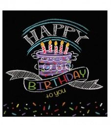 Chalkboard Birthday Lunch Napkins give your birthday party a crafty look! Chalkboard Birthday Lunch Napkins read 'Happy birthday to you' in colorful chalk. Happy Birthday Chalkboard, Happy Birthday Quotes, Happy Birthday Images, Birthday Messages, Happy Birthday Wishes, Birthday Greetings, Happy Birthday Cousin Male, Birthday Signs, Birthday Board