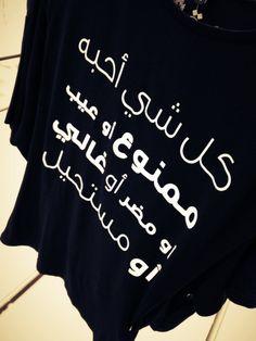 :) غالبا صح ^_^