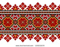 Vector illustration of ukrainian national pattern ornament eps10