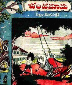 Chandamama Comics